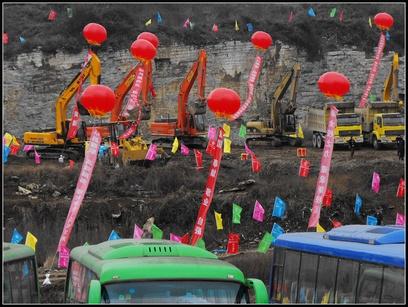 2011.2.13.贵州师范大学花溪新校区建设项目开工典礼